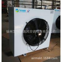供应艾尔格霖NCBQ-30蒸汽型暖风机
