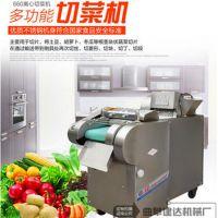 多功能切菜机制造商 高效切菜机器厂家