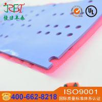 佳日丰泰供应 高导热硅胶片 散热硅胶垫片 LED电源散热片