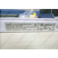 欧司朗总经销 朗德万斯晶享LED一体化支架3.8W 7W 10W 12W/瓦