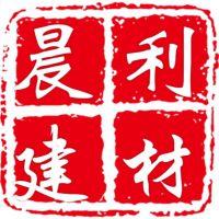 上海晨利装饰材料有限公司
