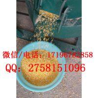 宏瑞供应小麦碾米机 厂家定做大型谷子脱皮机