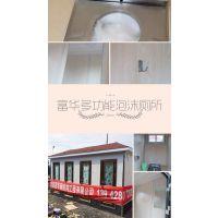 朝阳环保公厕,锦州环保厕所,盘锦免水型生态厕所