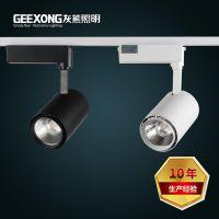 上海灰熊照明科技有限公司