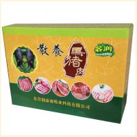 深圳包装盒定制厂家,设计多种规格产品包装彩盒,多种款式包装纸盒印刷