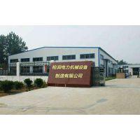 河北柏润电力机械设备制造有限公司