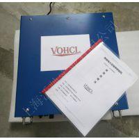 vohcl沃驰顶点磨损修补焊机