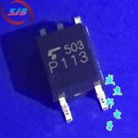 供应TLP113 SOP5光电耦合器TOSHIBA东芝全新进口原装现货实物拍摄