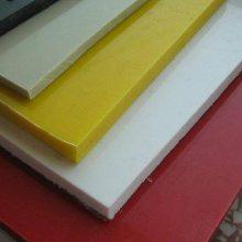 泵车支腿垫板  复合型聚乙烯支腿垫板 高抗压吊车垫板