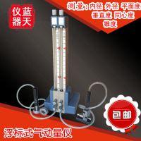 QFB浮标式气动量仪内孔外径气动测量仪气动分选仪气动量仪测头