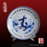 节日纪念礼品 商务礼品之陶瓷工艺品
