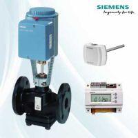 西门子电动二通阀·蒸汽温度控制阀