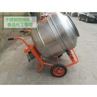 汽油搅拌机 建筑混凝土机械 小型水泥砂浆机