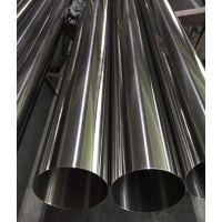 梧州316食品级不锈钢管价格 DN80*2