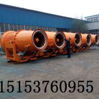 北华瑞能煤业煤堆装卸除尘雾炮机KCS400全自动高压除尘喷雾机