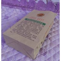 定做板栗袋 糖炒栗子袋子 野生野山栗板栗纸袋 通用糖雪球纸袋