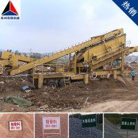 六安市金寨县引进时产150吨拆房垃圾处理机器