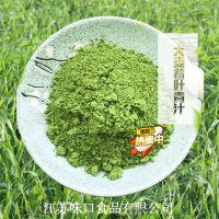 大麦若叶青汁 500目麦绿素大麦苗粉青汁加工OEM饮料贴牌代加工