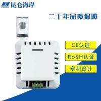 南京昆仑海岸温湿度变送器JWSL-2AT 无锡温湿度变送器生产厂家
