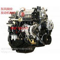 日产尼桑NISSAND22 D25 D30东风轻型发动机总成配件缸体中缸凸机