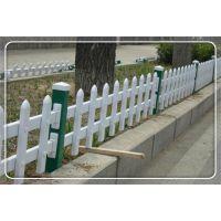 江苏泰州靖江PVC草坪护栏 小栅栏 PVC塑钢厂
