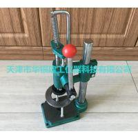 环刀推土器丨天津华银土工固结试验仪器