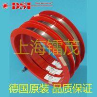 德国DSI Laser mold50 压铸和注塑模具焊丝