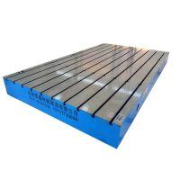 华威机械 焊接平台厂家 2500*3000 平直保证