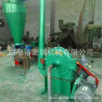 高效除尘粮食粉碎机 造纸厂专用粉碎机 自喂料式粉碎机促销