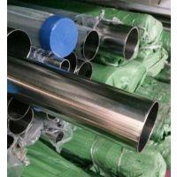 苍梧316卫生级不锈钢管厂家直销 DN125*2
