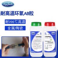 电热壶手柄粘接胶水|聚力JL-510全透明耐高温环氧树脂AB胶