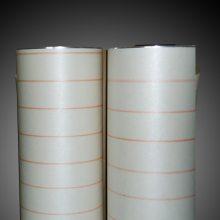厂家直销杜邦NOMEX纸 复合绝缘材料 NMN15C 0.25 电机专用绝缘纸 H级 耐温
