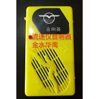 金水华禹HY-1型流速仪音响器听音计数器流速流量专用音响器