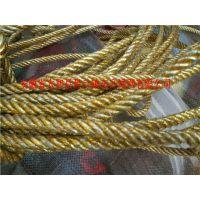 黄金绳大棚压膜绳烫金纸绳生产厂家