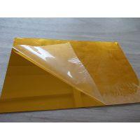 亚克力镜片定制 亚克力金色镜片 镜面板可雕刻切片加工