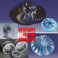 无锡抄数公司,产品设计,外观造型设计,精度检测