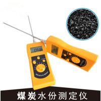 陕西榆林煤粉水分检测仪,泰州南威水分仪SF-601