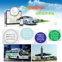 新能源电动客车主机厂三电数据采集设备 pack包远程管理刷写 已拿报告 电动汽车系统平台
