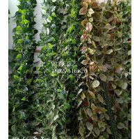 仿真常青藤装饰树叶管子植物花藤蔓假花藤条吊顶塑料花藤葡萄绿叶
