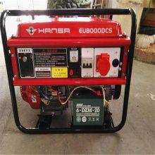汉萨汽油发电机 8KW220V380V发电机