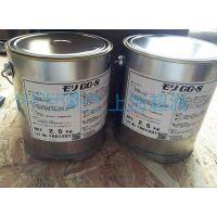 Sumico drycoat 2400日本住矿油脂价格图片