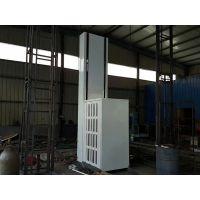 洪江有卖家用升降货梯厂家 残疾人升降机多少钱 导轨式液压升降台维修