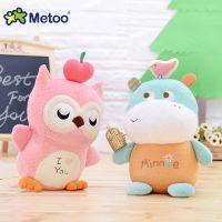 深圳汇森玩具厂家直供新品Metoo咪兔魔法酱公仔抓机娃娃批发 动物公仔娃娃机毛绒玩具