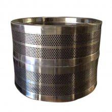 时产1-1.5吨立式 环模 木屑颗粒机生产线生物质颗粒燃料生产设备
