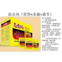水稻专用增产套餐昆仑风杀菌营养调节叶面肥