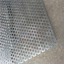 铁板圆孔网卷带,圆孔网开孔率,佛山镀锌冲孔板