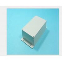 ABS塑料防水外壳,信号放大器壳,IP65环保塑料壳,逆变器壳,移动电源壳,GPRS壳,接收器壳