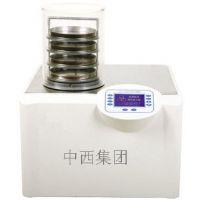 TM中西优质品牌普通型真空冷冻干燥机 型号:SH117-LGJ-10C库号:M317919