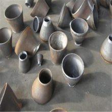 20#异径管 碳钢无缝大小头变径厂家报价
