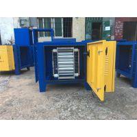 供应静电油烟净化器、油烟处理设备选型